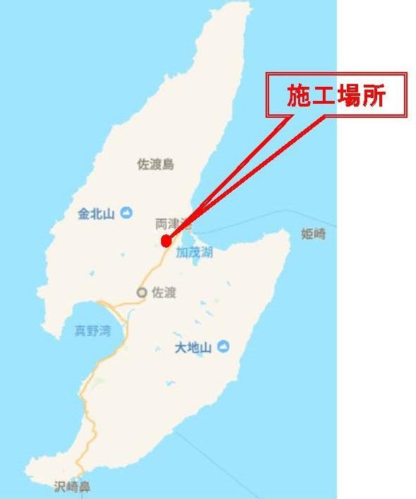 長江2号橋現場見学会