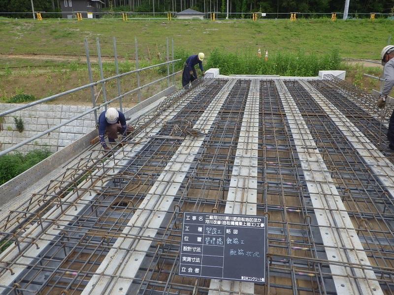 川原川管理橋施工状況