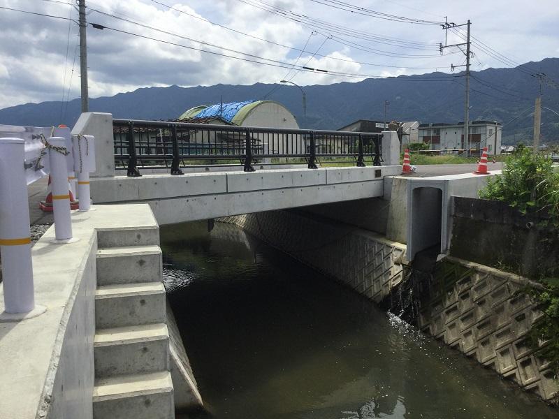 前田橋完成