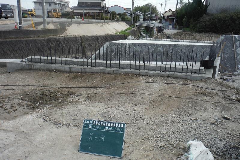 西川橋施工前