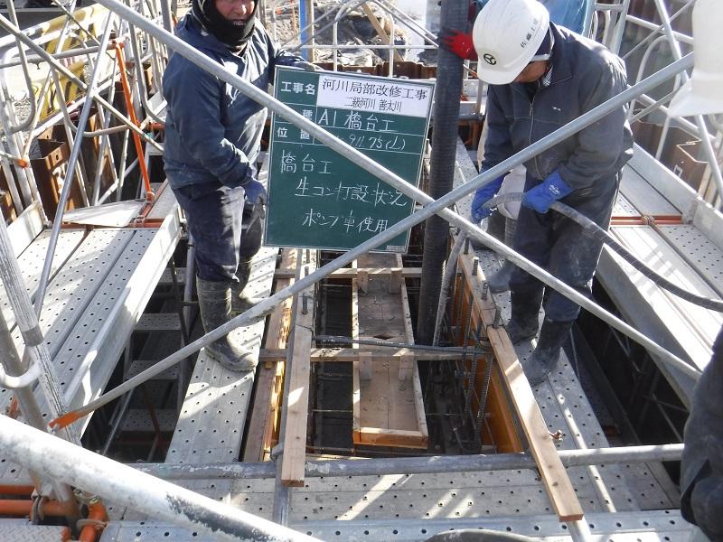 17号橋梁施工状況