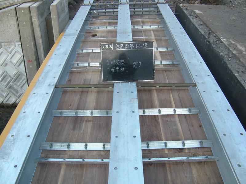 長江2号橋施工