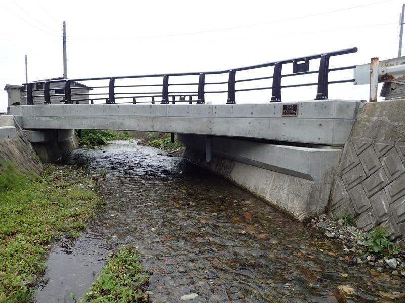 長後橋完成