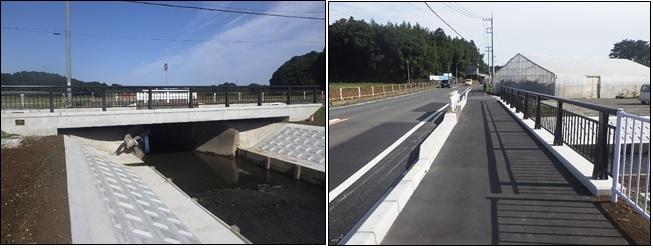 幡谷橋側道橋完成