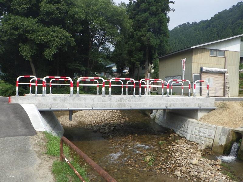 寺山橋完成