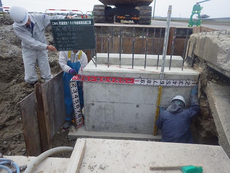 邑知152号線橋施工状況