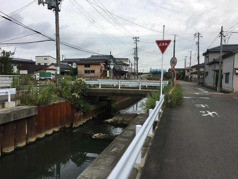 栄橋施工前