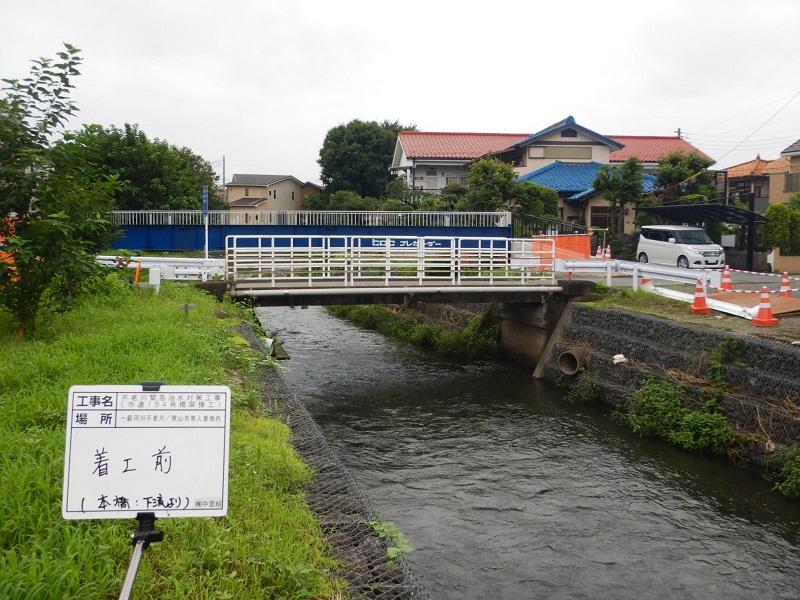 154号橋施工前